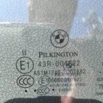 Pilkington OEM Glass